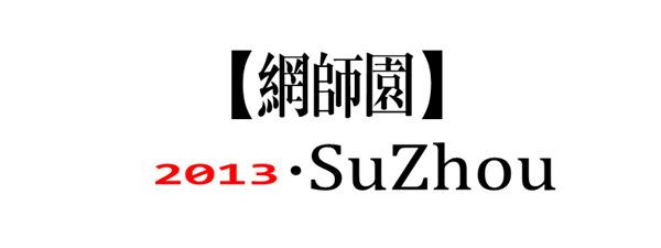 logo logo 标志 设计 矢量 矢量图 素材 图标 600_225