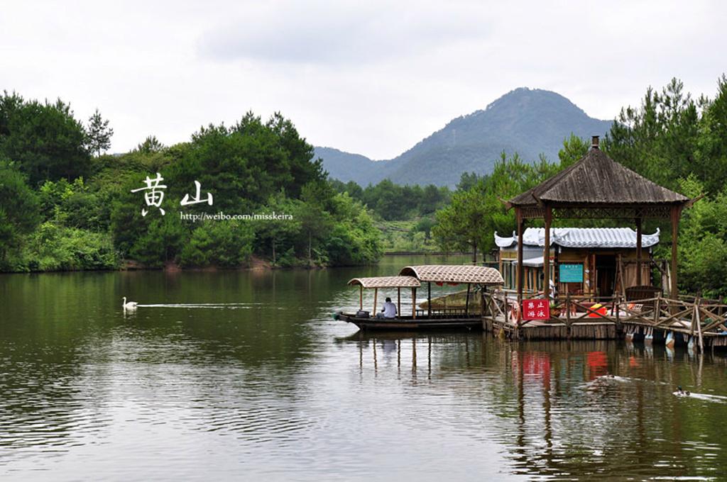 花山半岛生态园