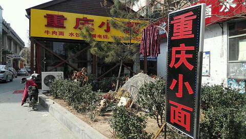 2015济南旅游攻略,济南自助游_周边游密室,济机器人攻略逃生攻略d人图片