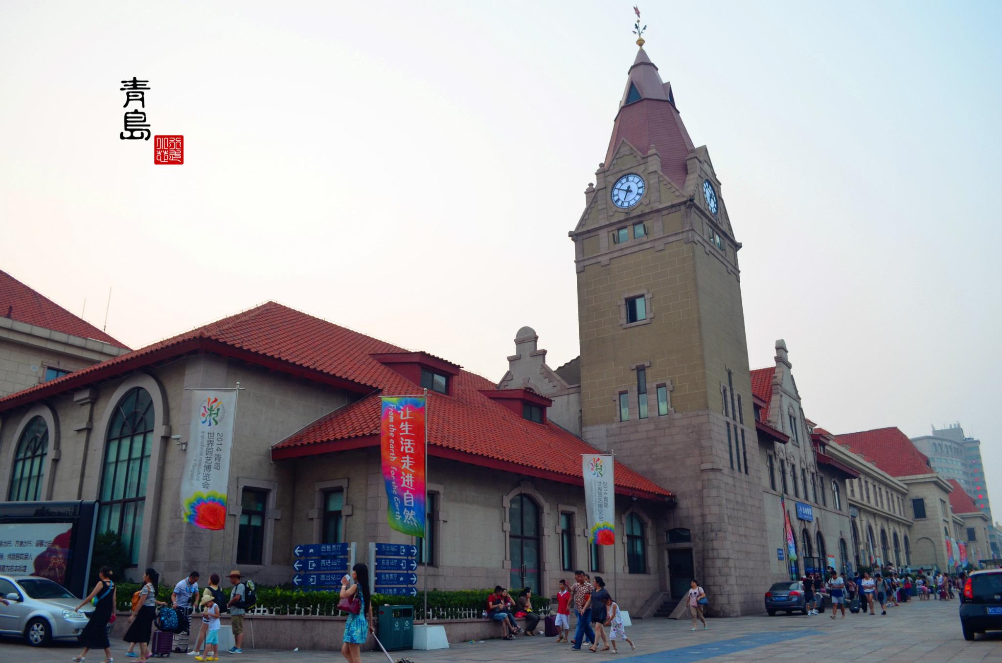 青岛火车站是德系建筑特色,外面看起来非常漂亮,虽然不是特别壮观