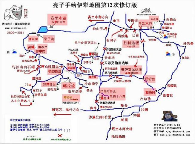 2015大美新疆,在旅游片区方面