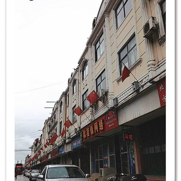 2019浦寨边境贸易区门票,崇左浦寨边境贸易区美女紧身打架裤图片