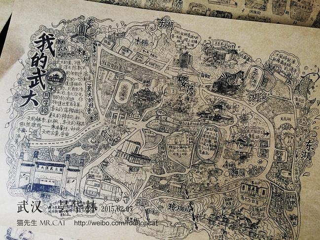 武汉昙华林手绘地图