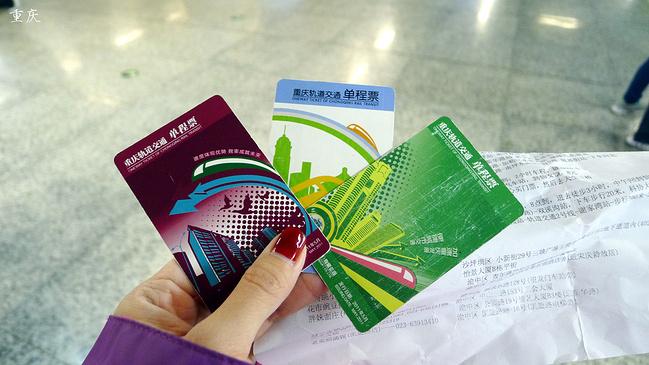 在重庆,武隆度过国庆节_重庆旅游攻略_自助游一日攻略千岛湖v攻略图片