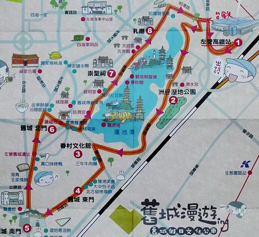 附:莲花池手绘地图