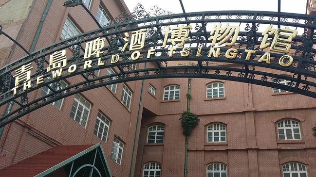 青岛啤酒百年纪念的标志雕塑,设立于厂区中心.