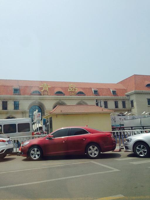 2015青岛火车站_v攻略攻略_游记_地址_老三点九攻略门票玄图片