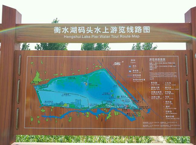 衡水湖旅游攻略_