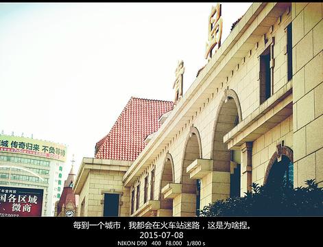 2017青岛火车站_v攻略攻略_门票_游记_攻略点游北京穷地址学生图片