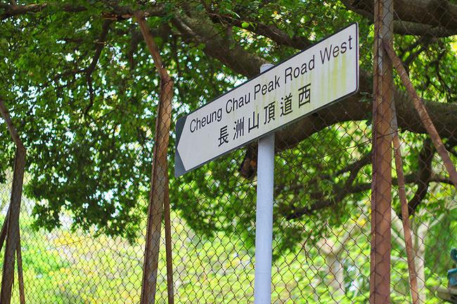 香港农村房子图片大全