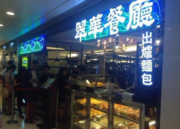夜晚熊猫欧式奶茶店图片