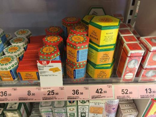 香港购物必买清单 这些东西你非买不可!_香港