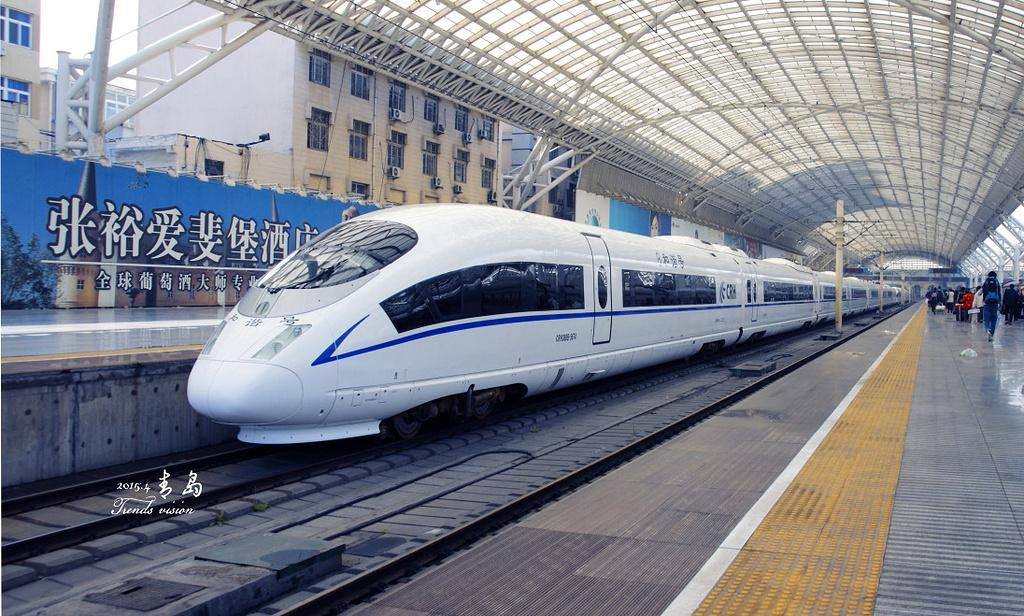 2015青岛火车站_v游记游记_攻略_地址_门票点刘备赵攻略传英杰云吕布图片