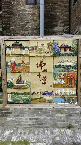 佛山风景剪纸的图片