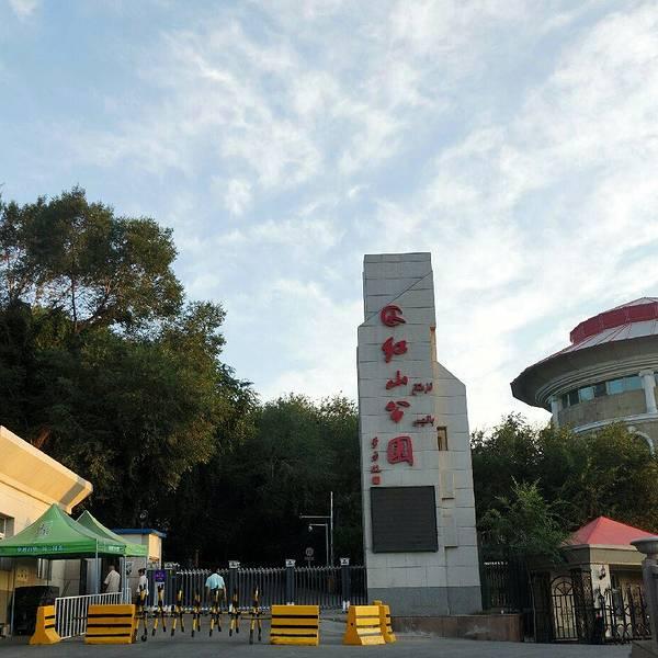 89 首页 景点详情  红山公园是乌鲁木齐的地标建筑公园,我们酒店就