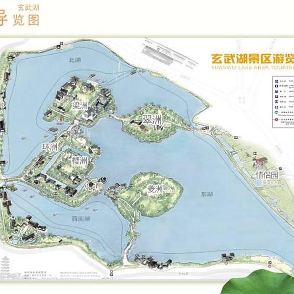 福州市地图鹤龄公园