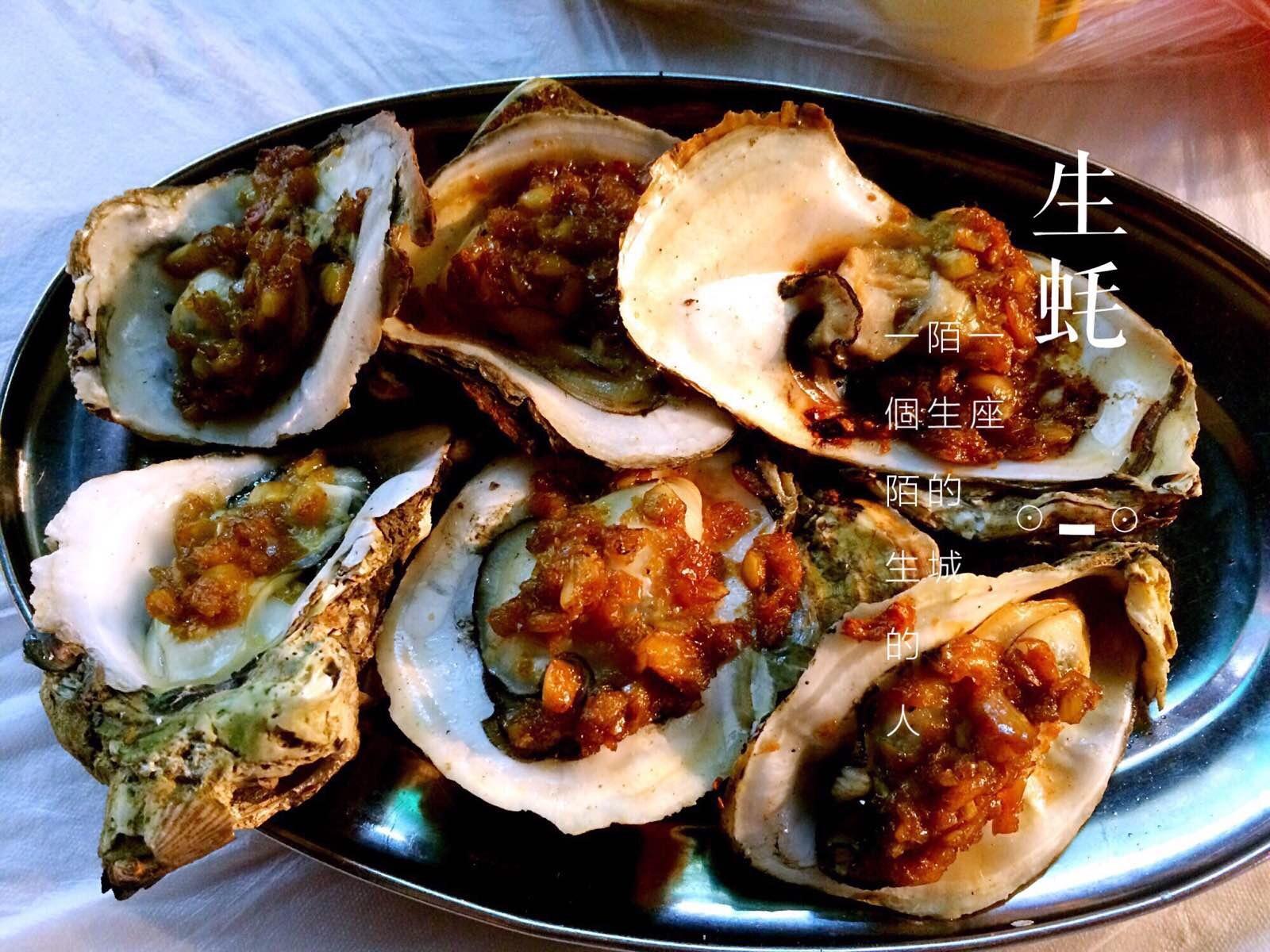 2019中山夜市小吃美食餐厅,闹市一片美食天地,夜晚.图片