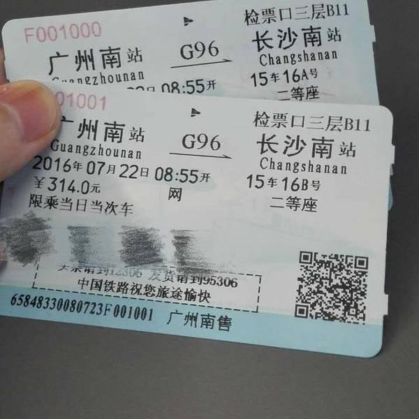 长沙火车南站旅游攻略