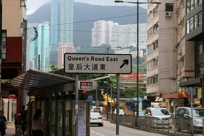 香港南洋酒店怎么样_香港南洋酒店(south pacific hotel)图片
