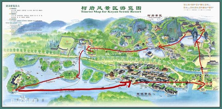 绍兴西园平面图速写