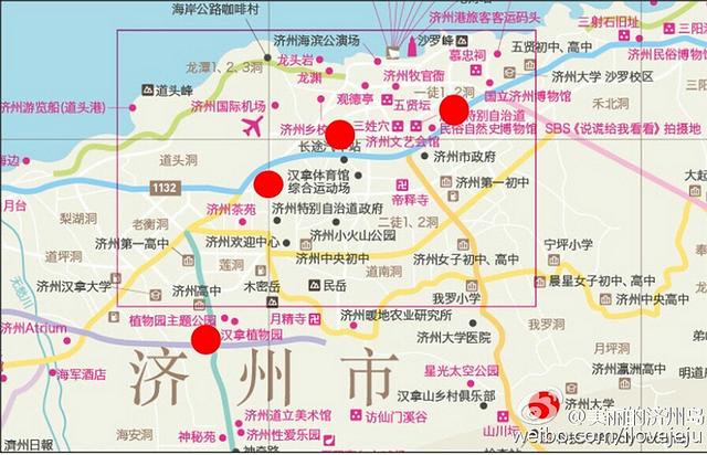 从济州市区出去到远点别的景点,基本都是先打的到济州客运中心再坐车