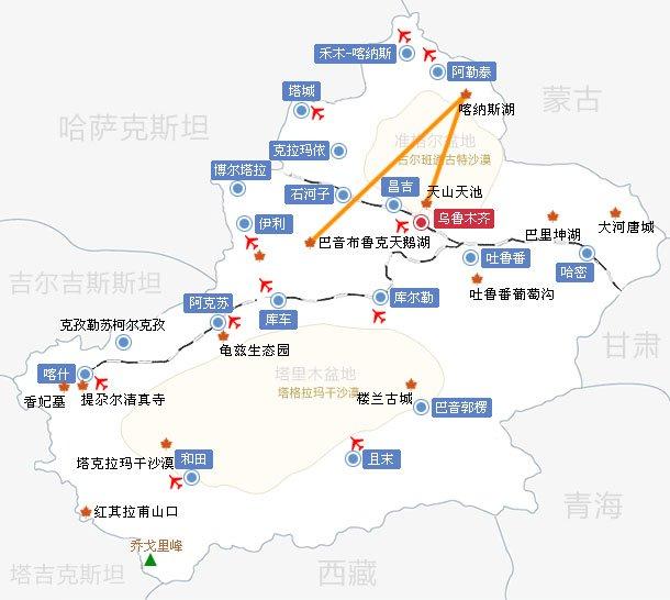 新疆旅游地图图片图片