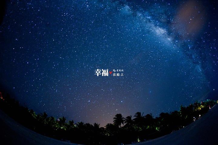 六年级美术夜空风景画