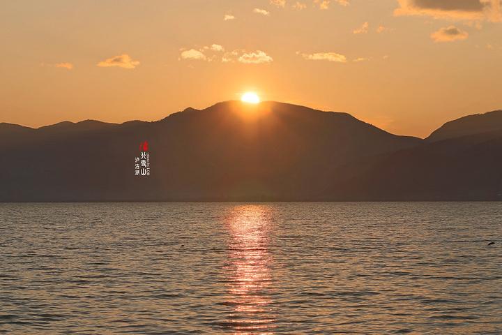 晨七点半,泸沽湖日出.