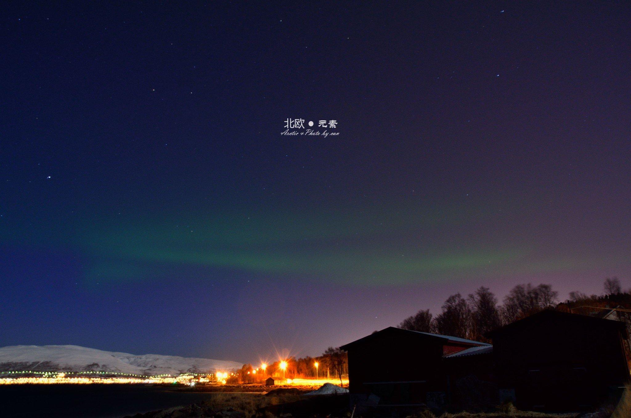 恋上北欧—北欧四国首都+基律纳+阿比斯库+特罗姆瑟--极光、狗拉雪橇、雪地摩托