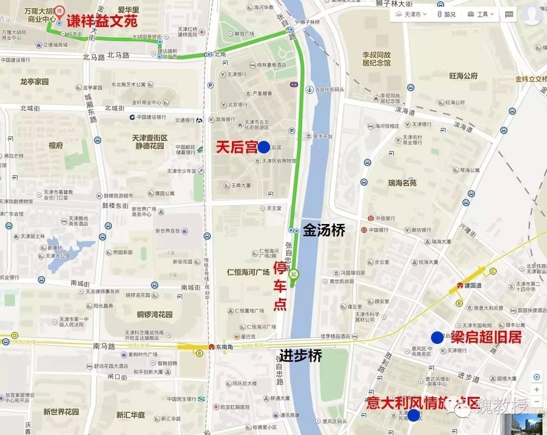 国庆节天津自驾游记