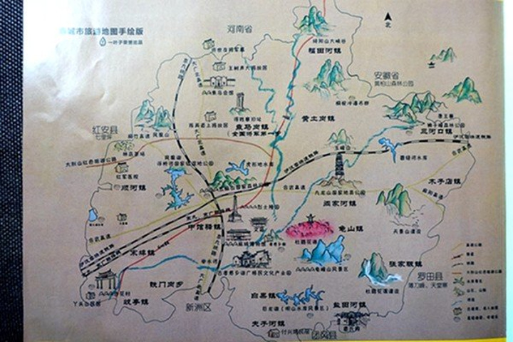 麻城市旅游地图手绘版
