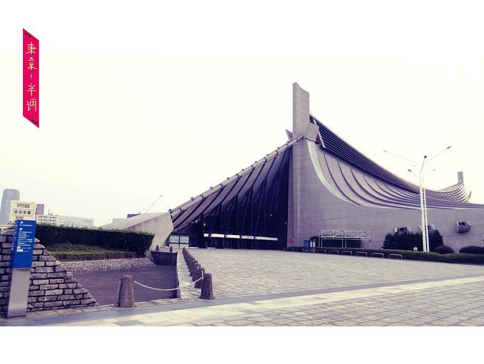 代代木体育馆图片