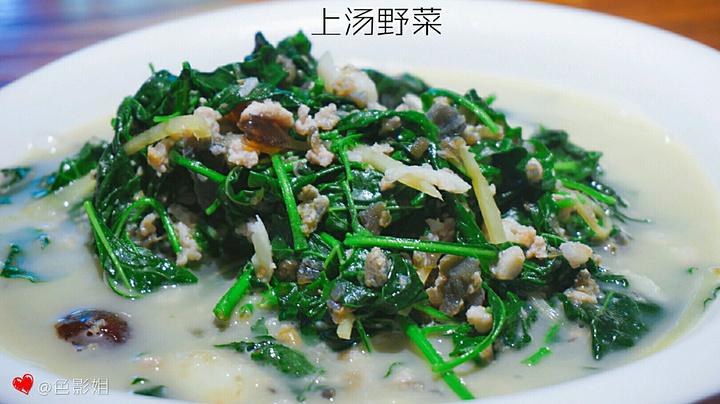 然后再点了一个上汤野菜,这是当地的一种野菜,我不知道名字,这种野菜