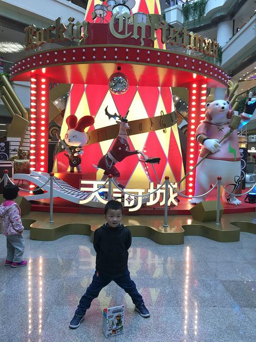 3天广州 长隆野生动物园亲子游(实用篇)