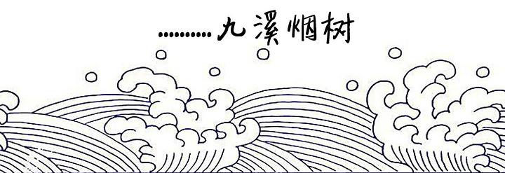 简笔画 设计 矢量 矢量图 手绘 素材 线稿 720_247
