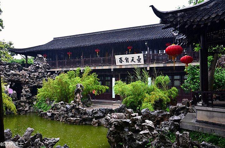 """""""的特征和神韵表现的淋漓尽致,园中的前部也是典型的江南民居,来这里"""