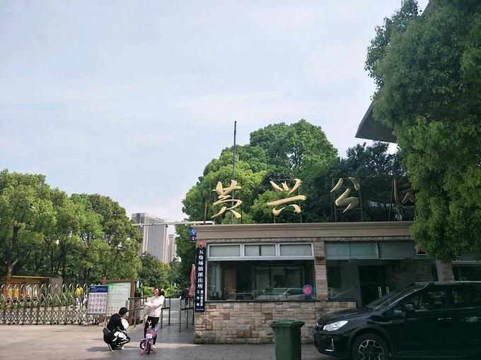 上海旅游攻略 共青国家森林公园:用美景纪念青春  上海市杨浦区营口路