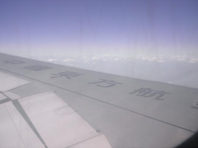 到昆明飞机场长水机场图片