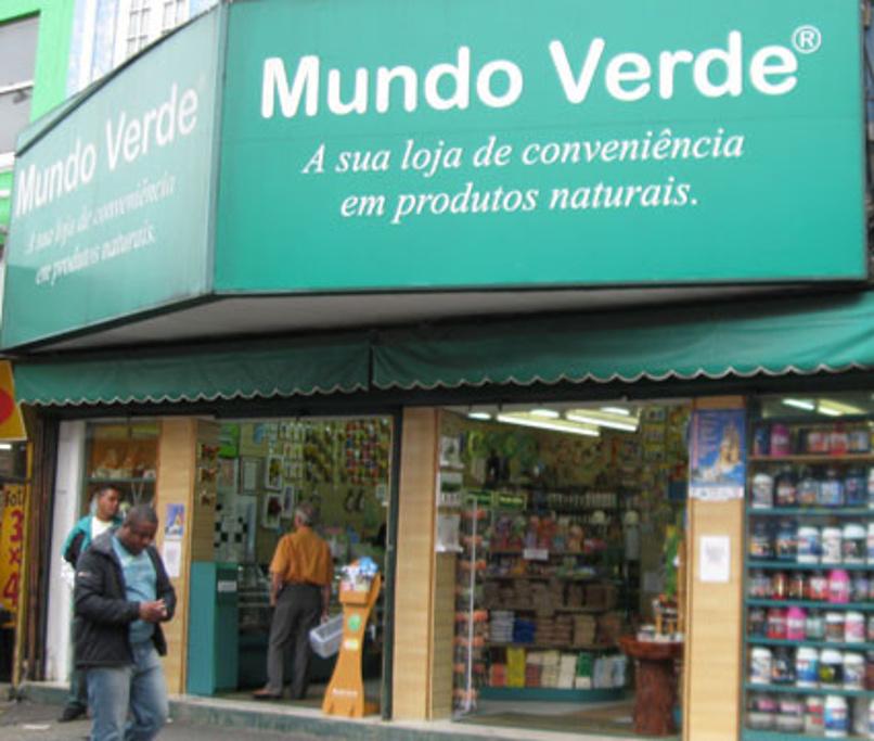 2015Mundo Verde 蜂胶专卖店_旅游攻略_门票