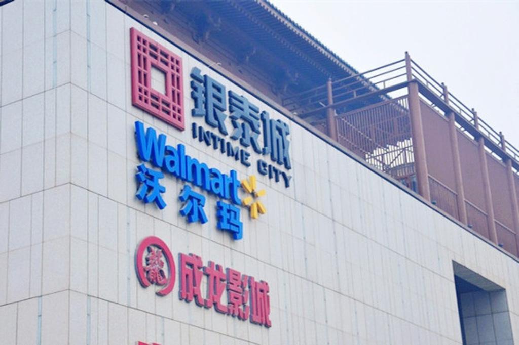 银泰百货(西湖店)到杭州动物园怎么走