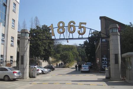 南京晨光1865创意产业园位于秦淮区应天大街388号,北临秦淮河,西邻报图片