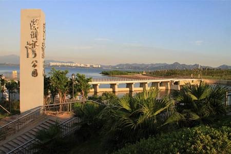 深圳湾公园位于深圳市西南部沿海