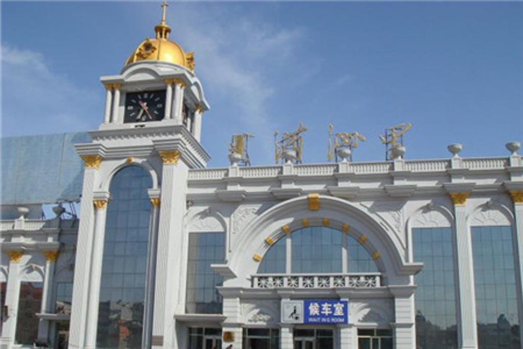 满洲里火车站旅游景点图片