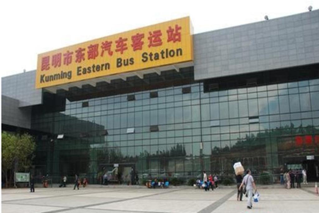 潍坊火车站至汽车站_昆明火车站到东部客运站坐几路车?