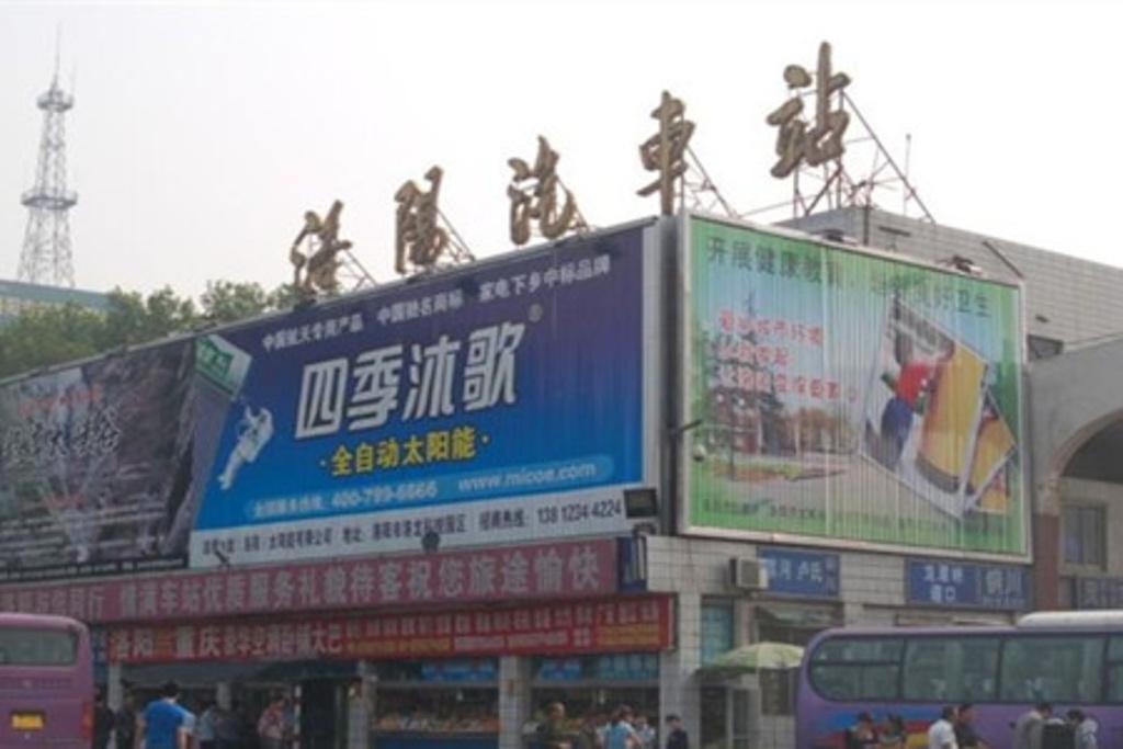 紧邻洛阳火车站,洛阳汽车站已经开通了常州,无锡,苏州,张家港,南京