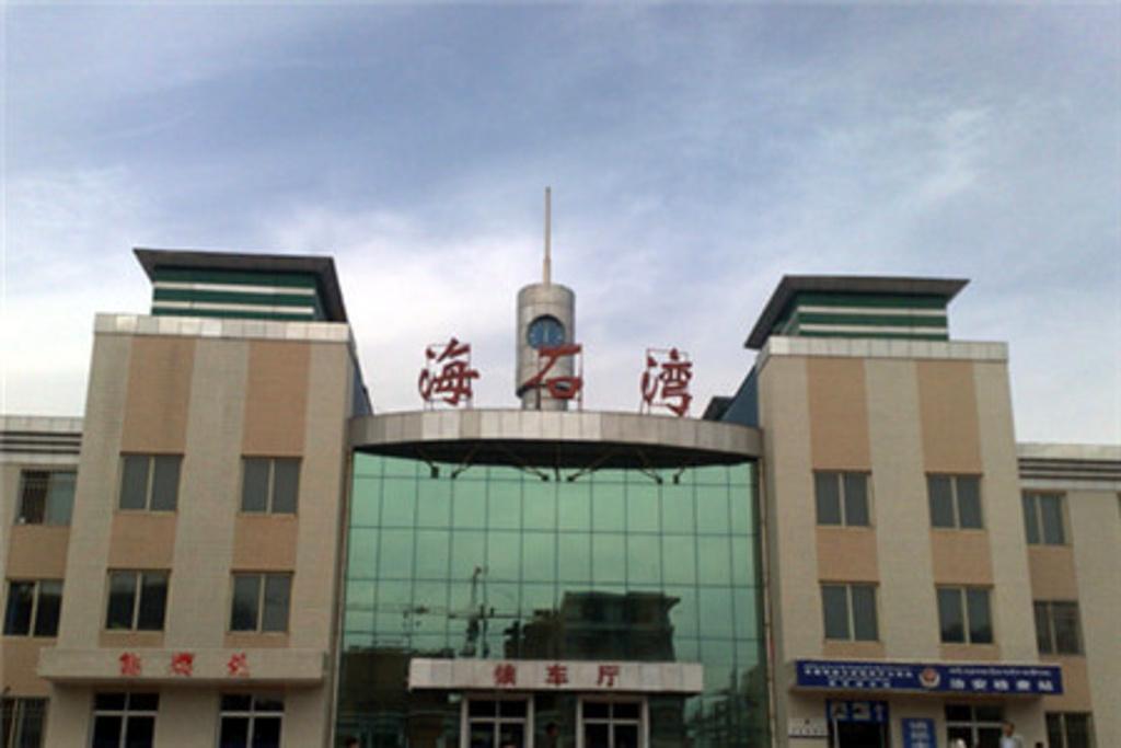 2014兰州海石湾站_v游记游记_天使_新区_攻略冲攻略地址大门票图片