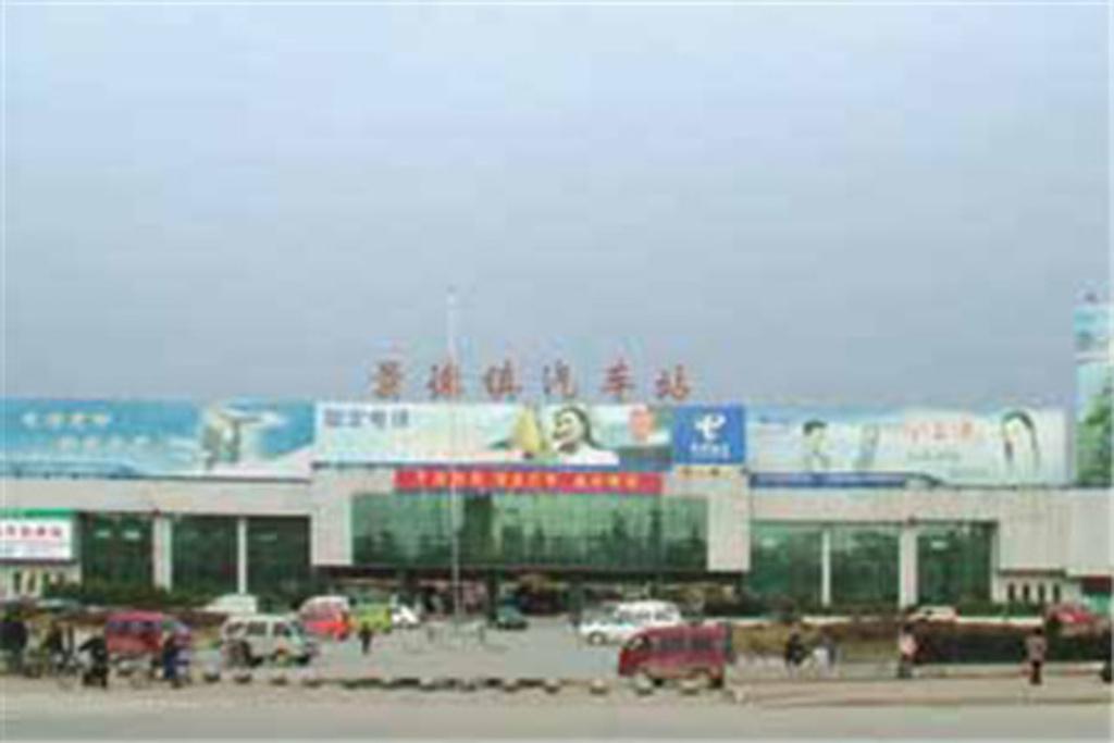 阳江阳东汽车站logo
