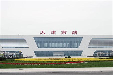 2019南站天津_v攻略攻略_游记_攻略_地址点评走修罗安暴图恩-15门票图片
