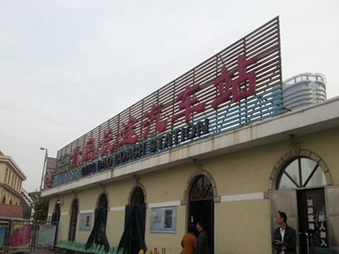 2017青岛火车站旅游长途汽车站_旅游攻略_门塔魔1.12攻略图片