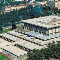 以色列国会